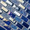 Laguna Iridescent Indigo 1x2 Brick Glass Tile